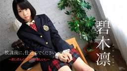 The Lesson After School��Rather Old Guy Rin Aoki