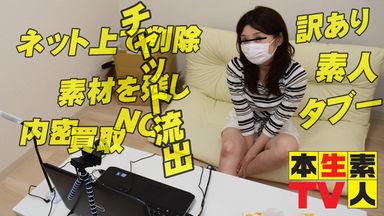 Honnama Shiroto TV